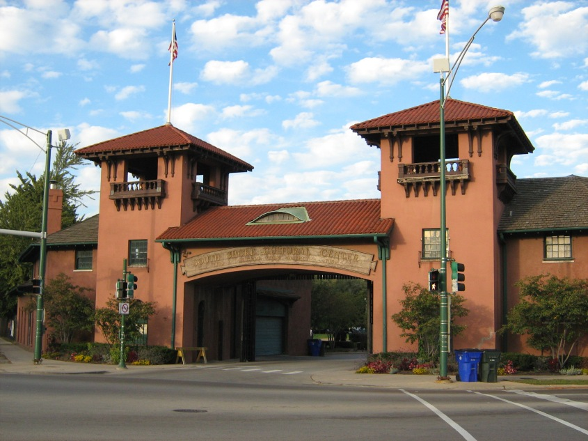 South_Shore_Cultural_Center_Gate wikimedia
