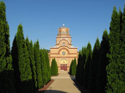 St. Simeon Orthodox Church